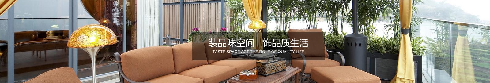 上海友戴室内装潢有限公司